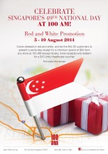 Red and White Promotion at 100 AM
