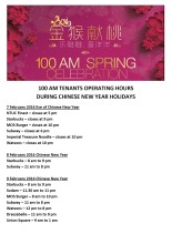 100 AM CNY Tenants Operating Hours