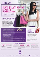 Eat-Play-Shop Summer Promotion 1 July-31 Aug 2017