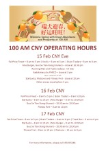100 AM CNY 15-17 FEB 2018 Operating Hours