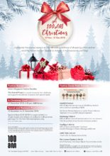 A 100 AM Christmas – 12 Nov to 31 Dec 2018