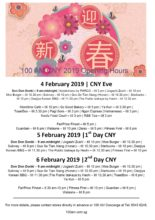 CNY 2019 Opening Hours