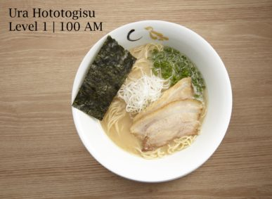 Ura Hototogisu – Now Open