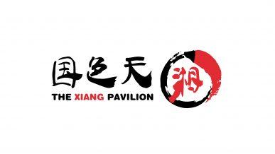 The Xiang Pavilion – Authentic Hunan Cuisine